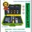 Juknis Sanitarian Kit DAK