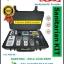 Kesling Kit Portable 2021-2022-2023
